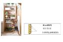 Regal, 60 x 200 x 30 cm -   4 verstellbare Böden